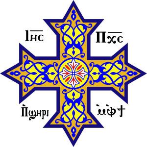croce copta da Wikipedia